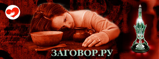 Приворожить на фото девушку татарку